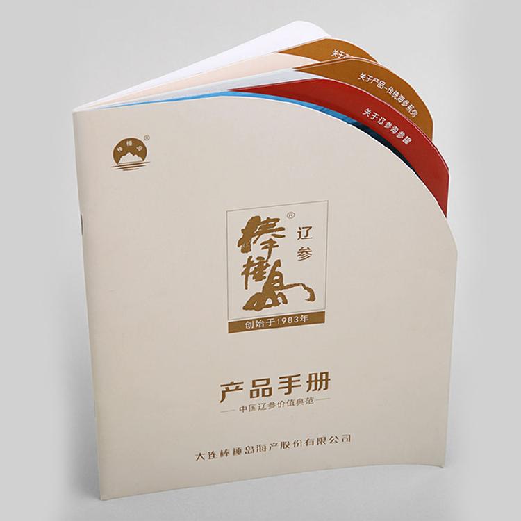 البسيطة غير النظامية لينة غطاء الطباعة الصور الكتب غلاف عادي ألبوم كتاب الطباعة