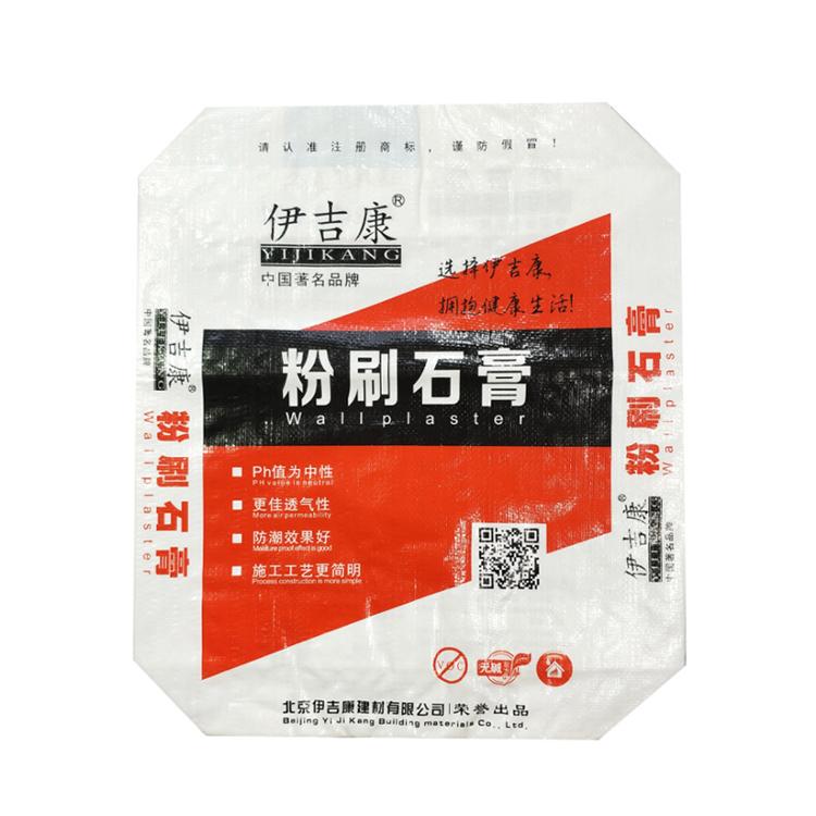 Composto de plástico saco tecido impressão de cor de papel personalizado saco tecido PP saco tecido plástico personalizado kraft
