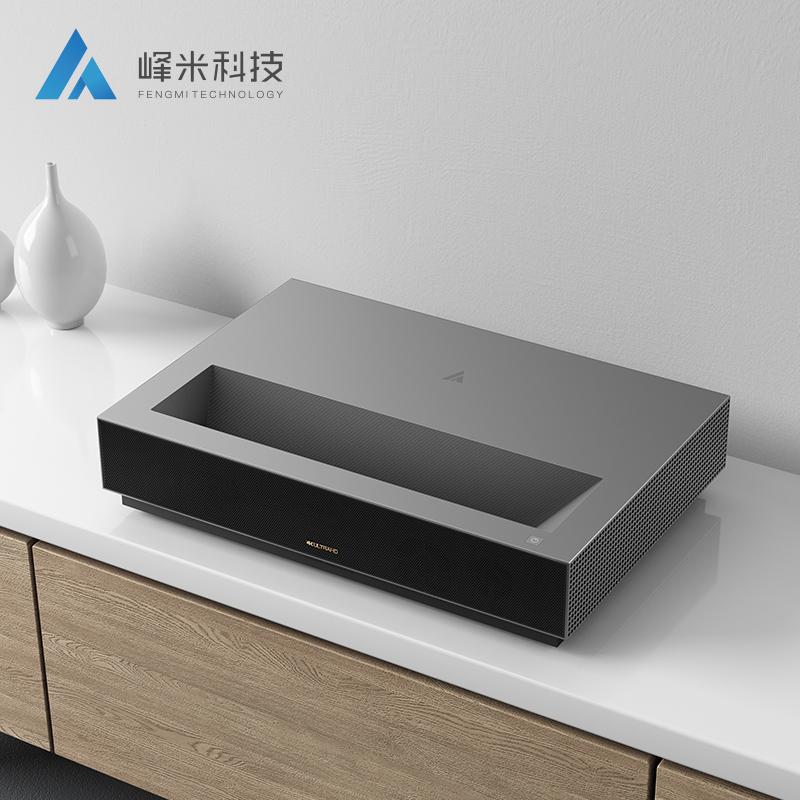 원래 Feng Mi 최신 제품 4K 시네마 7000 루멘 프로젝터 4k 레이저 프로젝터