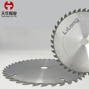 cutting double blade table circular 14 inch diamond saw blades from China