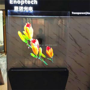 Hd Wifi реклама 3d программное обеспечение 3d светодиодный вентилятор голографическая 42 см наружная цифровая вывеска