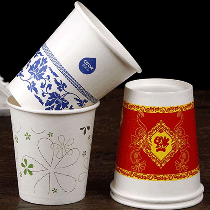 Oem Tee Nahen Osten Kleine Probe Papier Tasse