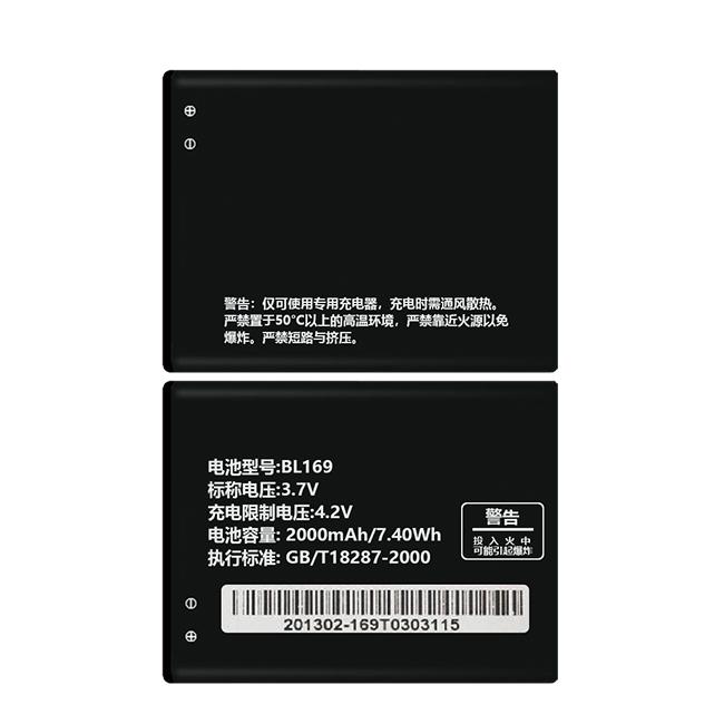 Chine batterie de téléphone portable pour Lenovo A789 S560 P70 P800 BL169 2000mAh