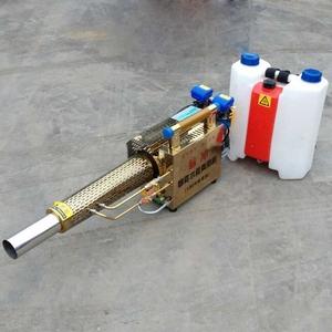 Тепловая запотевание машины распылитель ранцевого типа для с/х