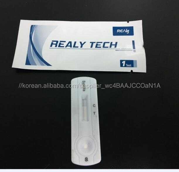 잘 판매 모든 지역 C 형 간염 바이러스 테스트 장비 카세트 형 HCV 빠른 테스트 키트