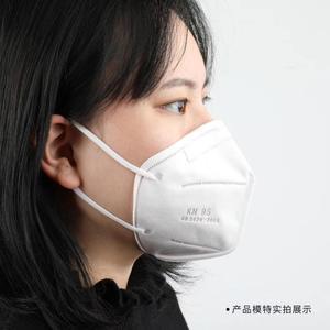 N95 maske anti-partikel zu halten von corona virus, anti-partikel, Block und filter tröpfchen, pollen etc