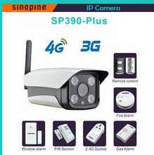 de alta calidad de balair cámara 3g sim tarjeta de la cámara al aire libre