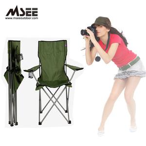 Msee plegable al aire libre producto de bañera de Salón de la pared plegable silla