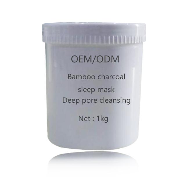 Than tre loại bỏ làm sạch mụn đầu đen lỗ chân lông tẩy tế bào chết sáng trắng giữ ẩm ngủ mặt nạ