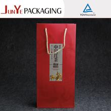 el precio de fábrica de papel marrón reciclado bolsas de venta al por mayor