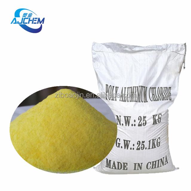 中国製造水処理プラントポリアルミ塩化pac 30%で最低価格