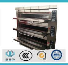Panadería rotativo horno de gas/horno de gas/equipos de cocción