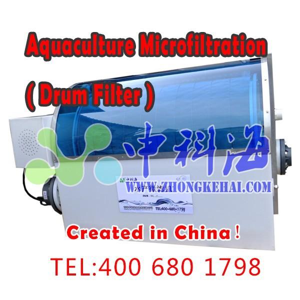 micro strainer