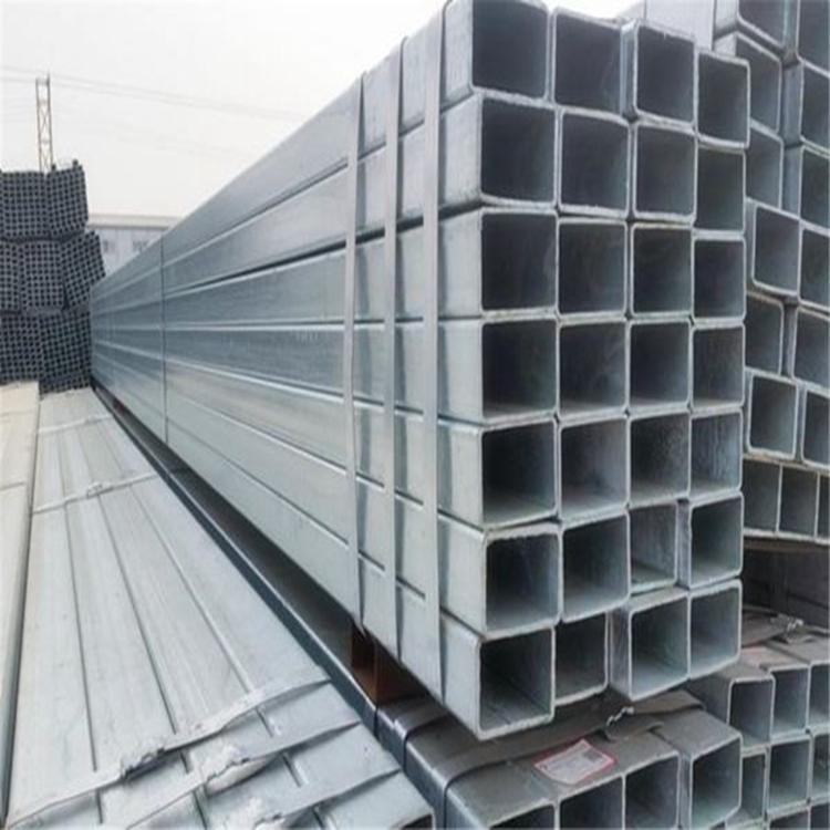 Rainuré pré-galvanisé MS tube en acier carré tableau de poids à bas prix par kg