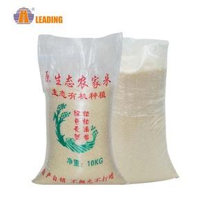 Pp 100 kg orgânica India Tamanho Diferentes Tipos de Design de Embalagem Saco de Arroz de Embalagem kg 50 25 kg Sacos De Plástico