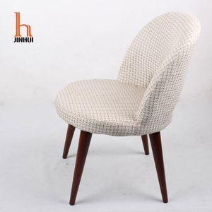 Мягкая обложка для спальни перфорированная спинка органический стул