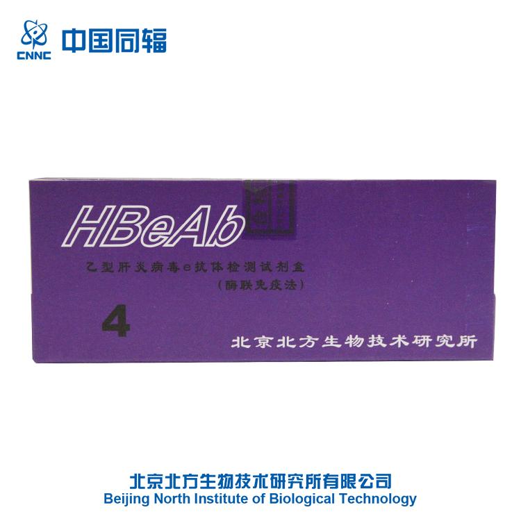 도매 (High) 저 (-° c 정밀 Rapid Test Kit 대 한 간염 B 바이러스 Surface 항체 Test