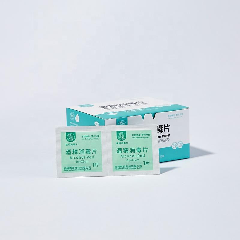 Медицинский стандарт 6*6 спиртовой тампон 70% изопропиленовые спиртовые тряпки OEM спирт prep pad с CE