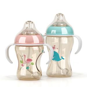 Baosheng producto del bebé Nuk libre de BPA PP adulto contra cólico bebé botella de alimentación al por mayor botella botellas