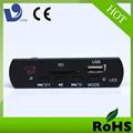 vire caliente de la venta del coche de audio sd tarjeta pcb placa de circuito