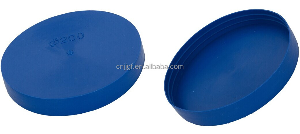 Plastic pipe end cover protective cap