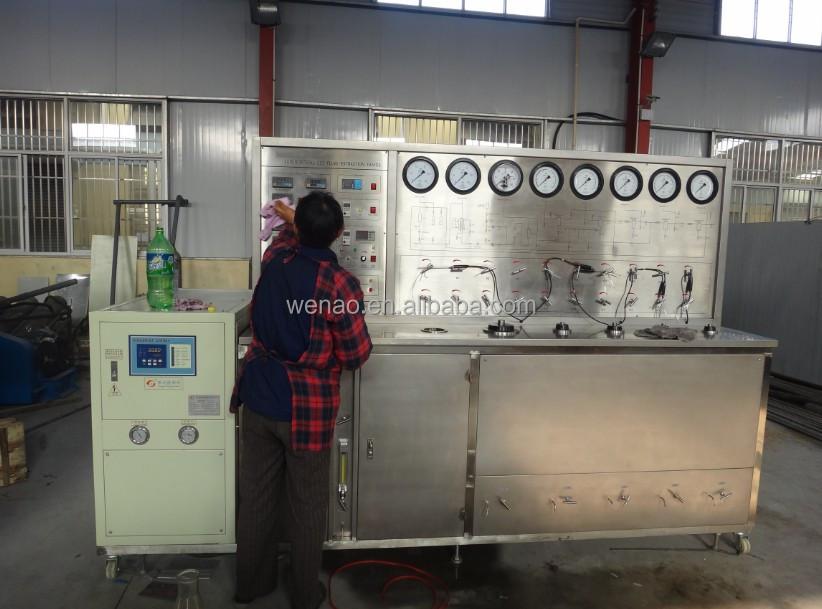 HA221-50-06 medlar seed oil extraction, Supercritical CO2 Fluid Extraction for sale, grape seed oil extraction