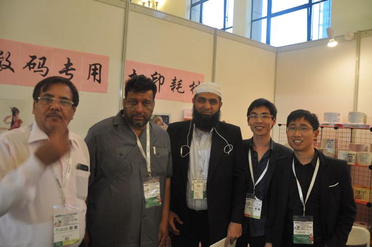 ReChina Asia Expo 05