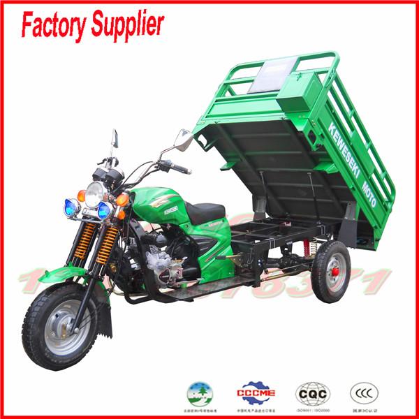 200CC motocicleta de três rodas, triciclo, trike