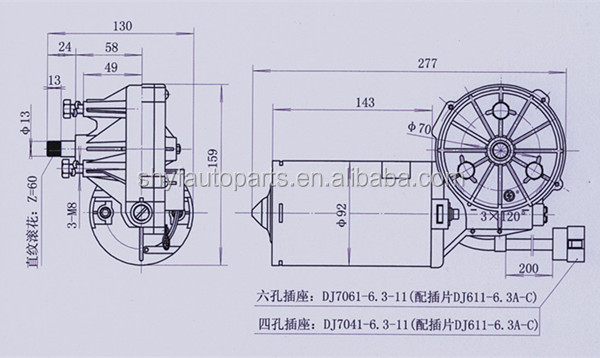 Windshield Wiper Motor Torque Specs