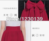 Женская юбка J
