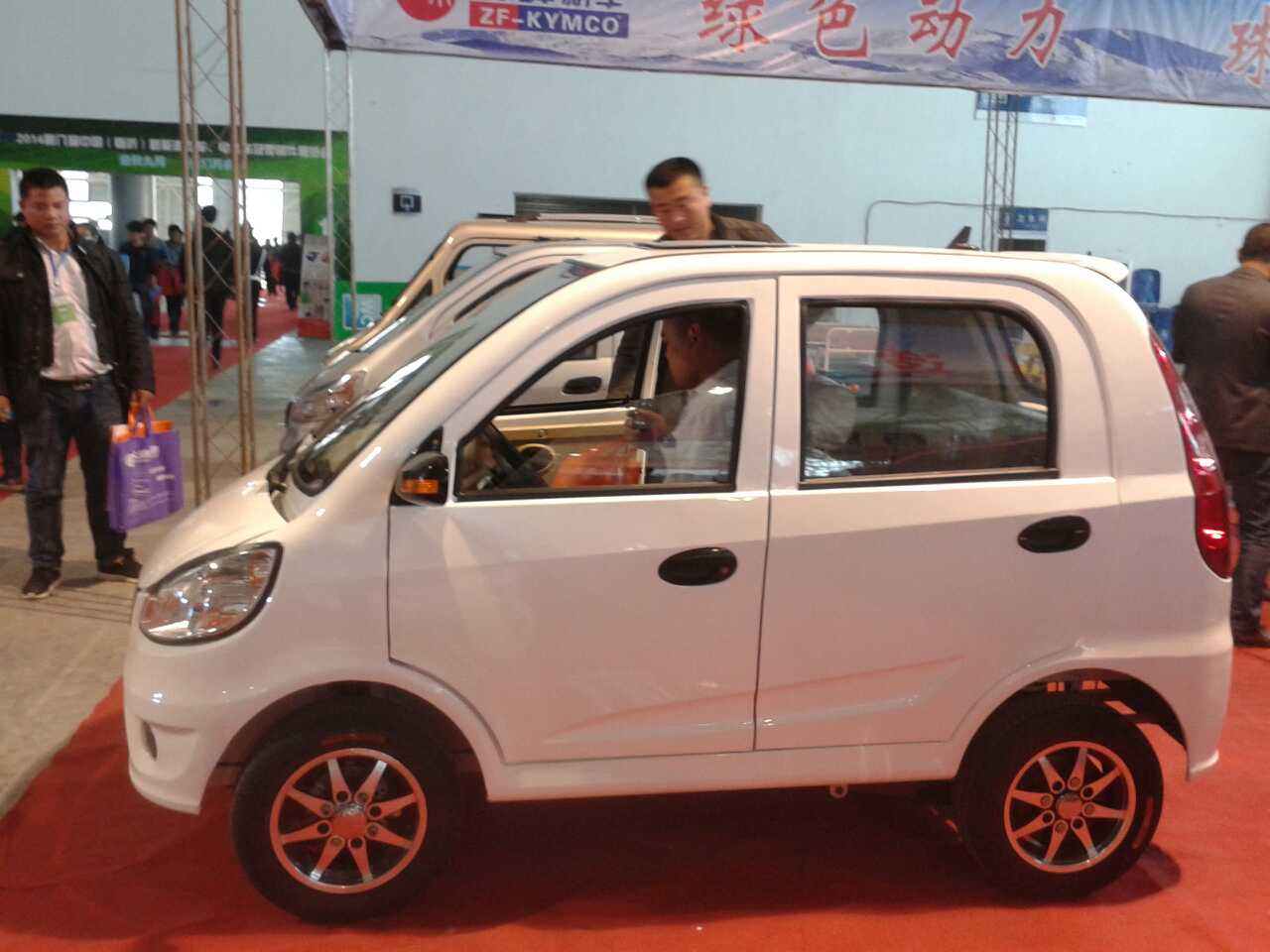 China Manufacturer Smart Passenger Electric Car View