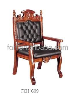 More judge chairs  sc 1 st  Alibaba & Elegant High Quality Leather Wooden Judge Chair/customizable Court ...