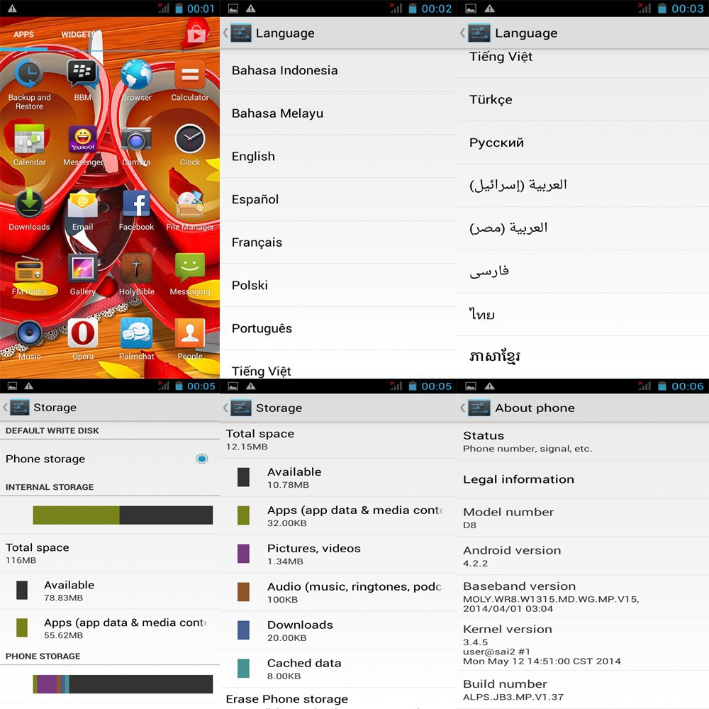 Мобильный телефон Gowin Android , 4,7 , MTK6572m,  Dual SIM , 2415 , 1800mAh, wifi
