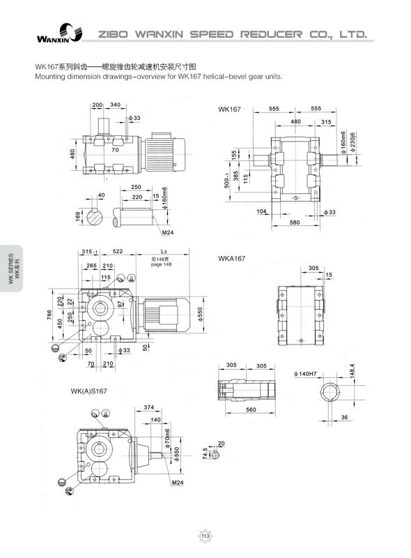 K series right angle 90 degree gear motor equivalent as SEW Eurodrive