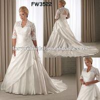 Свадебное платье ForYou Bridal FW3522
