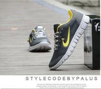Мужские кроссовки NO  222