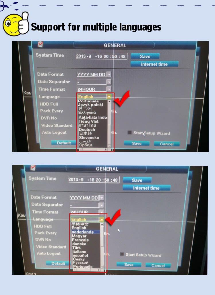 CCTV_System_6
