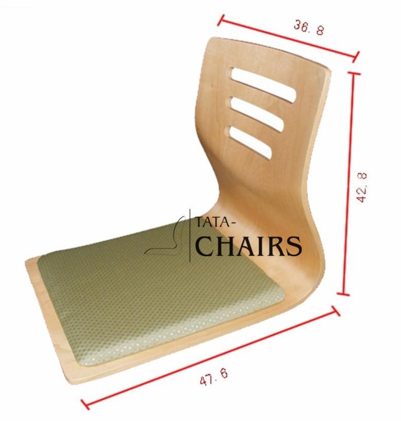 Aliexpress Com Buy 4pcs Lot Japanese Legless Chair Seat