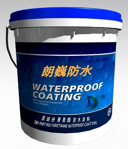 two-part PU waterproof coating 1.jpg