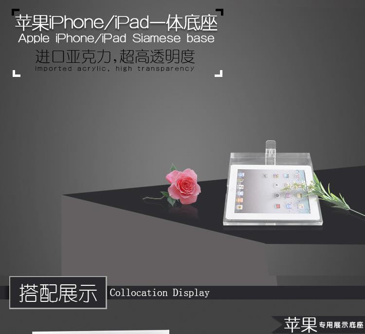 iPhone-iPad-2-acrylic-Apple-Store-Display2_03