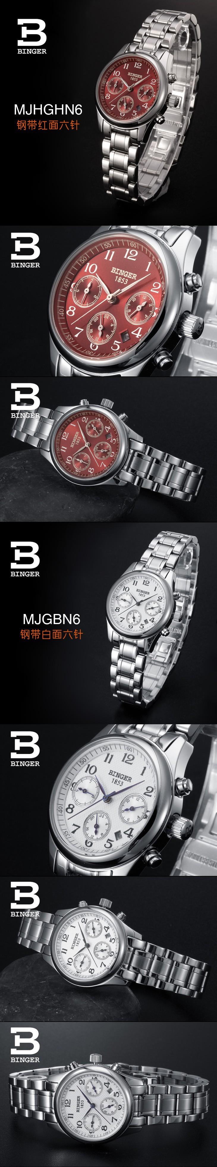 Черный Vintage Стильный Победитель Скелет Леди Женщин Наручные Часы Автоматические Механические Мода Военный Многофункциональный Часы Сапфир