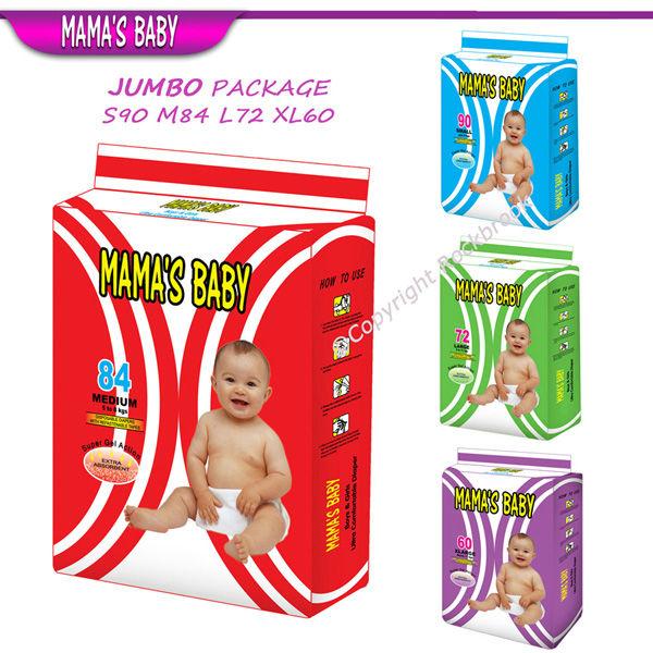 3 - MAMA'S BABY - Jumbo 2