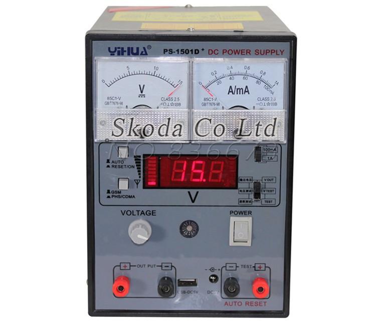 Регулятор напряжения YIHUA 1501D + DC 15V1A 1501D+