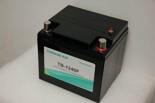TB-1240F-Q_.jpg