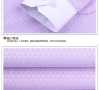 Мужская свадебная рубашка KLFUD  S8019