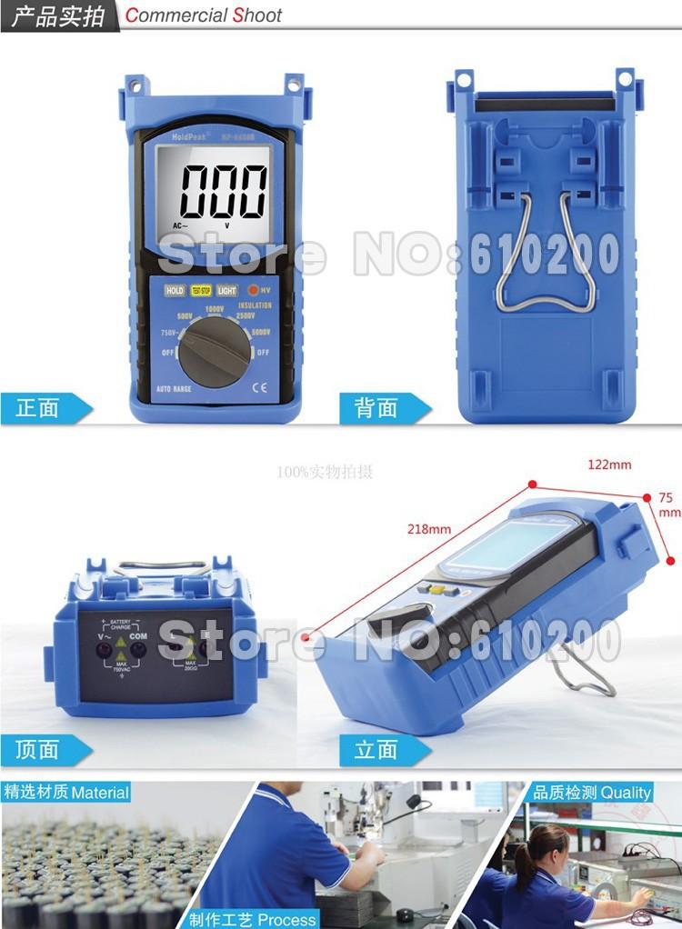 Омметр Holdpeak Megger 500 5000V 1 200G HP-6688C