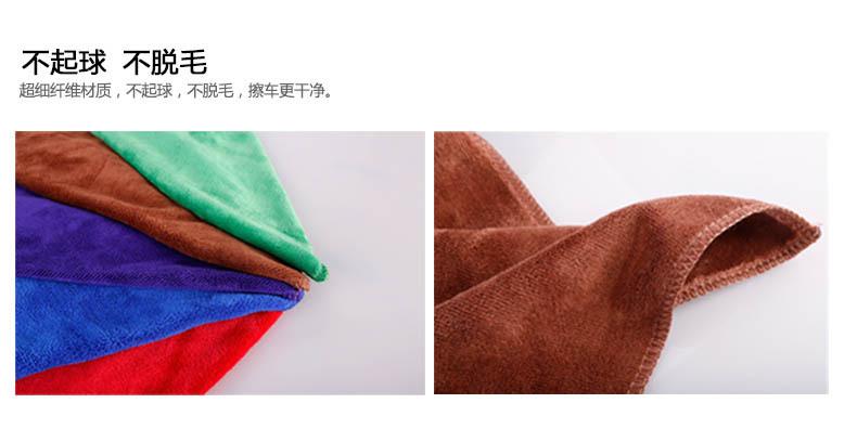 Ultrafine-Fiber-Car-Wash-Towel-Car-Washer-8.jpg