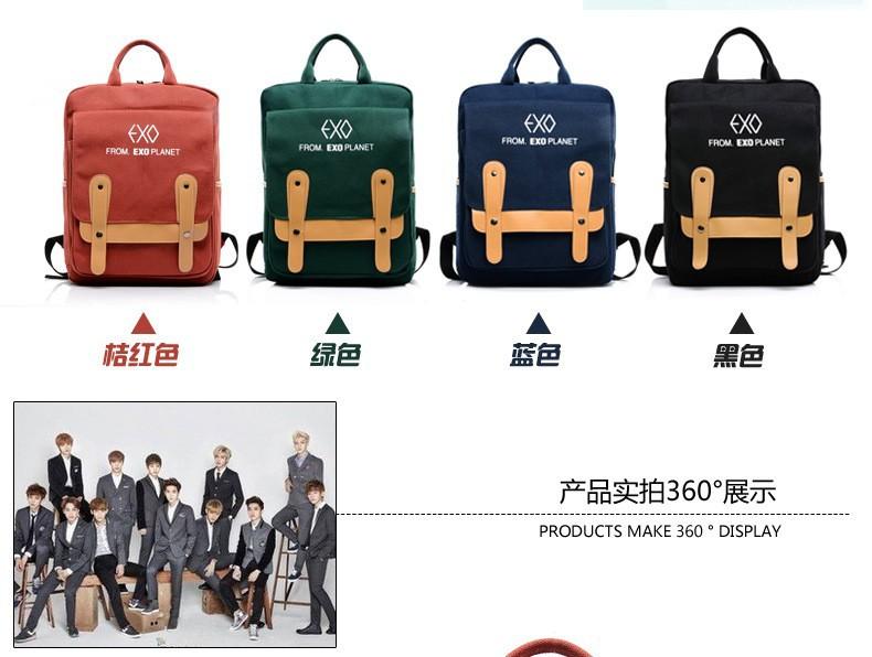 Рюкзак 12 EXO kpop