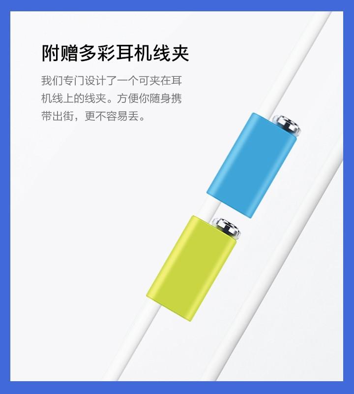 Пылезащитная заглушка для мобильных телефонов Xiaomi