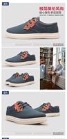 Мужские кроссовки UIGOAL  4368